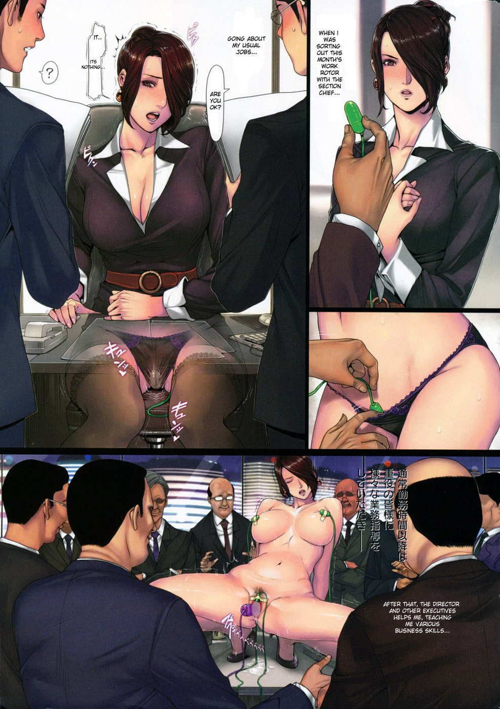 Secretary\'s Secret Working- Hentai