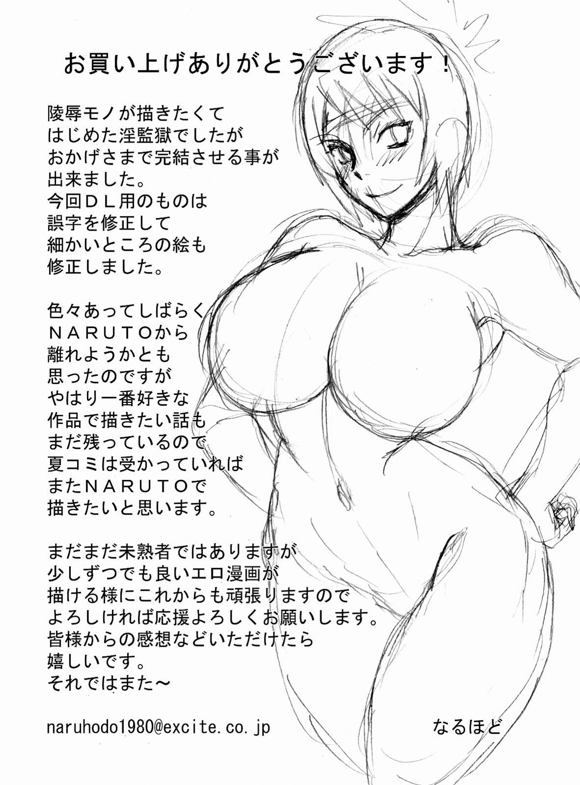 Tsunade\'s Lewd Prison 2 (Naruto) - part 3