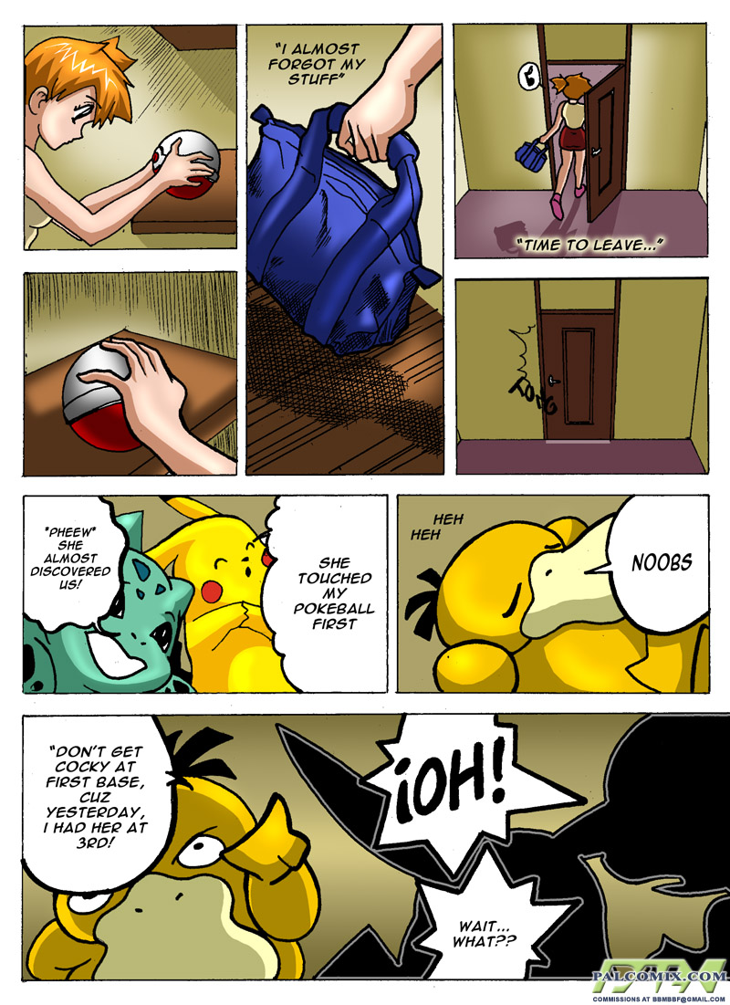 Pokemon- Misty\'s Room
